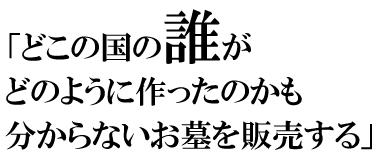 con_mm_03